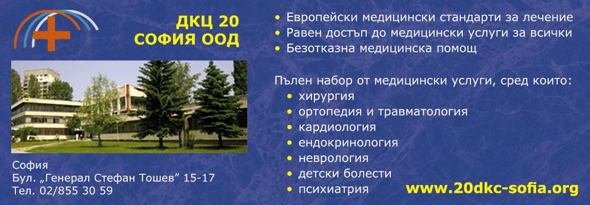 DKC-20-2015