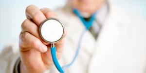 Лекари - всички специалности
