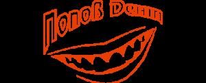 logo2-300x121.png