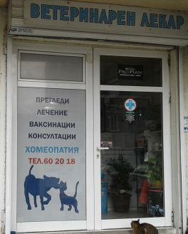 dr_tatqna_nikolova.jpg