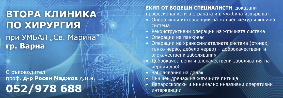 baner-Madjov-2