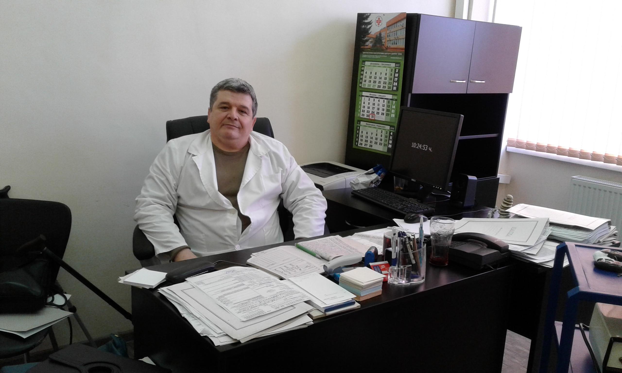 dr_ludmil_radinov.jpg