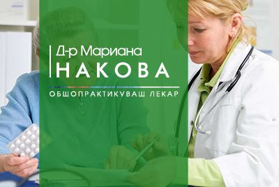 dr_nakova.jpg
