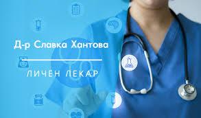 dr_slavka_hantova.jpg